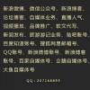 极光速推百度百家知道百科文库凤凰搜狐网易天涯帖子点击浏览阅读
