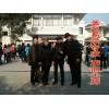 中国风水大师排行榜全国最好的顶级权威风水师十大排名推荐