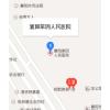 襄阳市包皮医院哪个好