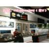 特色快餐创业 选择米高林铁板厨房 diy铁板轻松致富