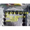 北京房山区混凝土墙体拆除