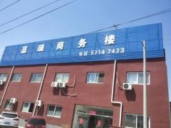 电商产业园  公司注册  物业直租  记账报税