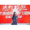 百家媒体贺芳大集团执行董事吴利元新作《谈话的力量》将印刷发行