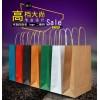 广东揭阳纸袋定做 白色牛皮纸袋 黄牛皮纸袋 服装购物袋
