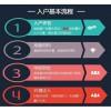 东莞两个五年入户政策详细介绍,具体落实办理时间 怎么办理