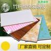 浙江丽水欧堡PVC材料600V型客厅卧室集成墙面