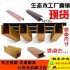 浙江丽水欧堡木塑装饰线条40 45卡扣天花型号TH-4045