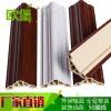 浙江丽水欧堡竹木纤维木塑线条 50腰线