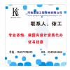 办理环境工程污染修复专项乙级资质的申请材料的上报时间