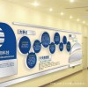 青岛市南区形象墙logo墙文化墙制作安装