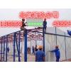 北京通州区旧彩钢板厂房拆除更换新型彩钢板安装公司