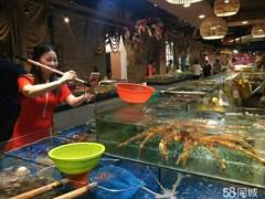 东站唯一星级海鲜生鲜市场 30万人3餐必选之地
