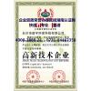医疗器械管理体系认证