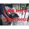 义乌日立空调维修空调电话上门服务义乌空调安装维护