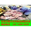 北京过期食品销毁处置中心,北京贸易食品销毁接收中心