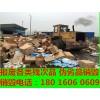 花桥报废残次品设备销毁中心,花桥报废塑料制品销毁出口
