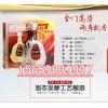曲靖市台湾58度金门高粱酒