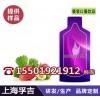 自立袋胶原蛋白抗糖化植物饮料ODM