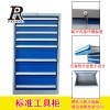 扬州8抽工具柜冷轧钢分类零件柜中控锁收纳柜可定制