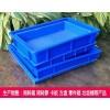 长沙市乔丰塑胶实业有限公司,长沙乔丰塑胶箱,全新料周转箱