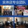 成华区周边iPhone升级内存最可靠的售后中心