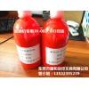 厂家直销电子回单机专用印油JH-002环保印油 003印油