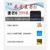 郑州通宇通信麦芒6手机只要399
