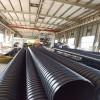 河南专业生产厂家直销SN8-16高强度钢带增强排污管