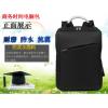 背包定制礼品广告箱包袋定制背包