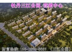 牡丹三江公园【常州牡丹三江公园】——【官方网站】
