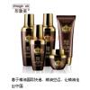 什么样的国际快递公司可以发化妆品面膜国际快递