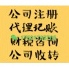 上海yan资流程
