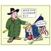 当代易经大师排名中国现代著名的易学大师排行榜