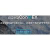 Coinpiex数字货币期货交易所全国招商