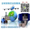 美国保健品发fedex快递到香港以顾客为上帝尽心为顾客服务