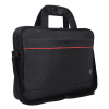手提单肩包包礼品广告箱包袋背包商务礼品背包定做