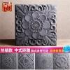 砖雕仿古中式古建浮雕墙面地面装饰青砖花砖
