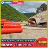 隧道逃生管的使用方法-高分子量逃生管-逃生管道