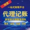上海中外合资的融资租赁公司变更解除异常多少钱