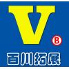 水贝公司团队户外团建推荐提升团队高效执行的拓展行程!