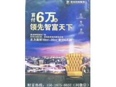 苏州港龙财智商务广场【开发商实力如何】【能不能做起来】