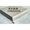 供应陶瓷硫酸钙防静电地板,机械强度高