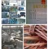 在杭州范围内回收废旧物资承接零工随叫随到