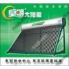 闵行皇明太阳能热水器维修/太阳能安装移机公司)优选
