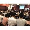 8月长沙举办邱飞虎闪电针灸诊疗针法培训班