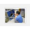 滁州樱花洗衣机维修电话《售后服务维修》