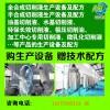 江苏切削液设备切削液配方安全可靠