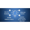 淘客软件定制OEM贴牌精细化运营