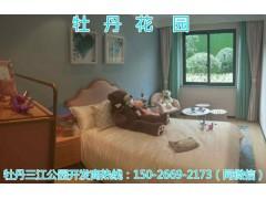 【常州】牡丹三江公园【楼盘价格是多少???】【详细售楼地址】