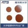 红外聚焦镜 硒化锌 激光镜片毛坯片  镀膜材料 价格合理